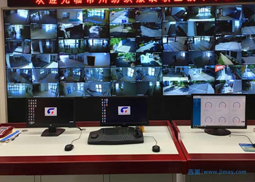 平安校园视频监控总控中心
