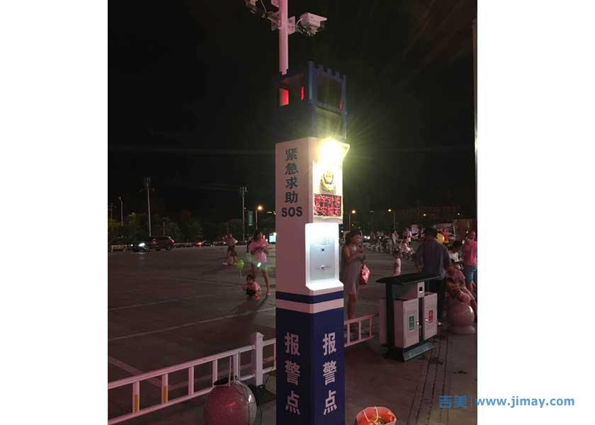 一键报警求助系统-智能报警柱带夜光