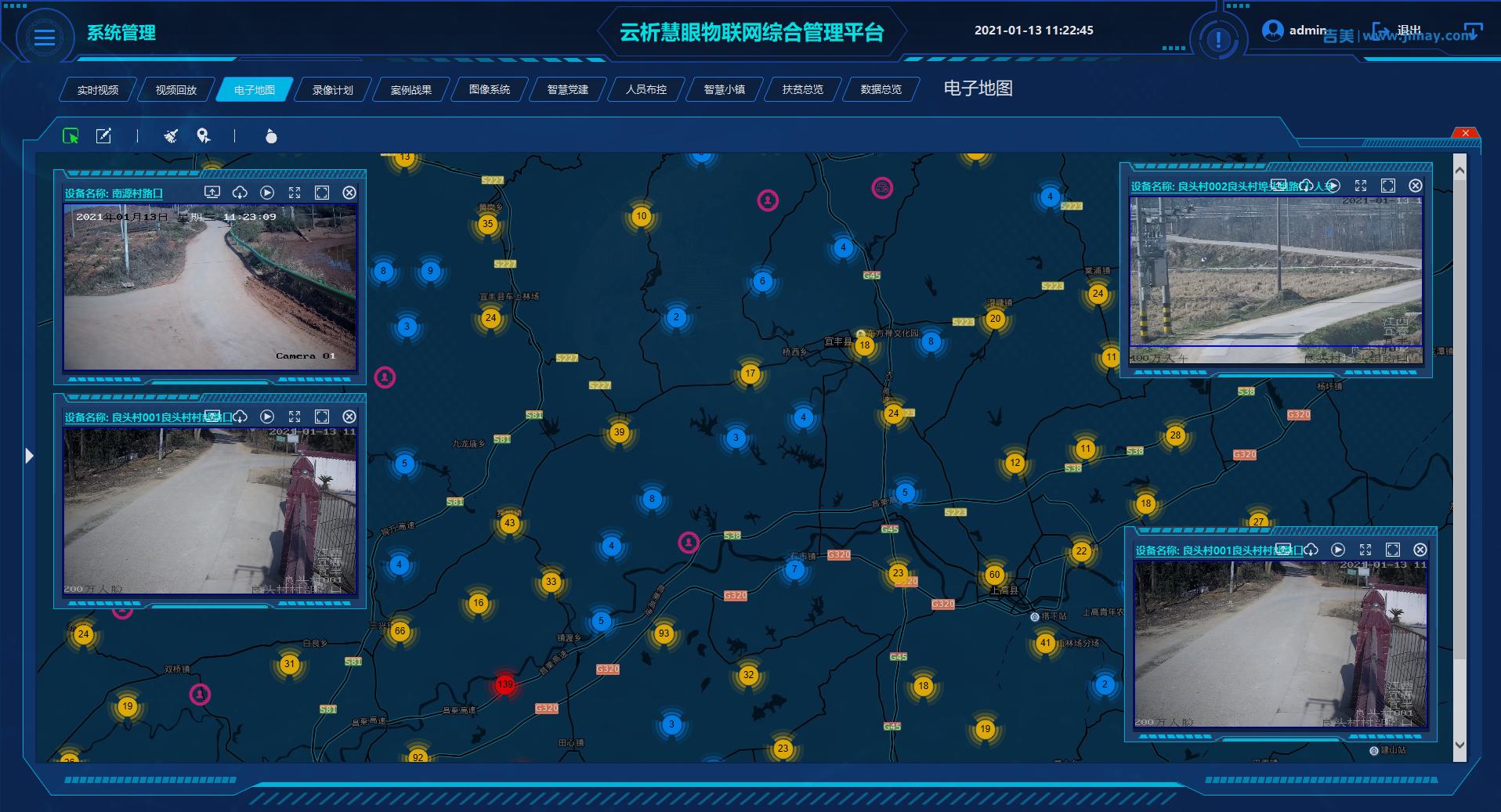 安防视频监控系统平台电子地图