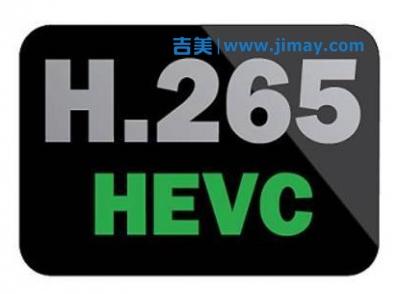 安防安防视频监控系统中H.265、SVAC、GB/T28181、ONVIF、PSIA有什么区别?