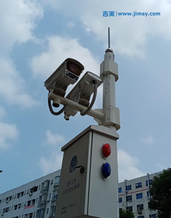 基于视频监控管理平台的云安防视频监控系统基础架构
