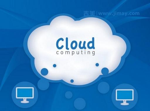 云存储改变安防安防视频监控系统传统存储模式