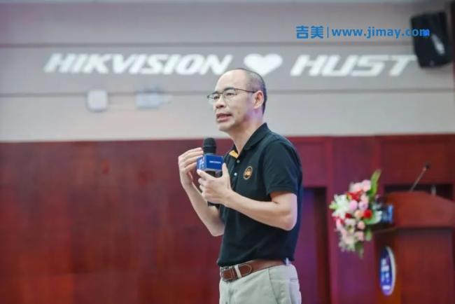 海康威视的过去、现在和未来丨总裁胡扬忠华中科技大学校招宣讲